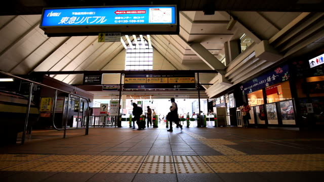 railway station in Japan