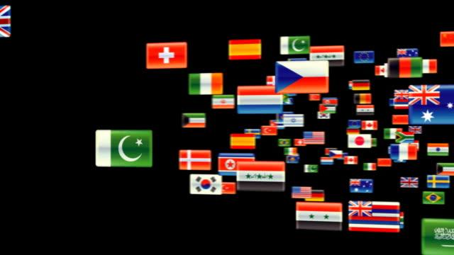 Random Flag Wall