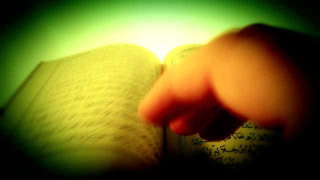 Reading Holy Qur'an