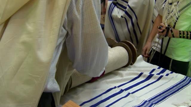 Reading The Torah Bible