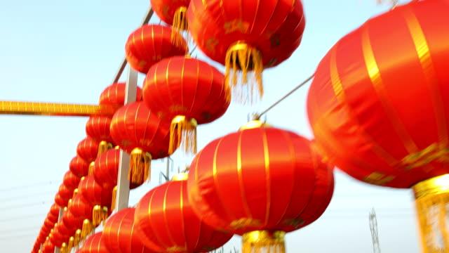 Red Asian Lanterns