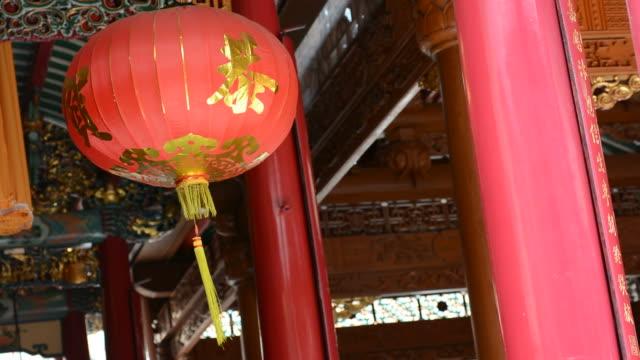 Roter Chinesischer Lampe