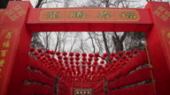 MS TD Red lanterns decoration for spring festival at small wild goose pagoda park / xi'an, shaanxi, china