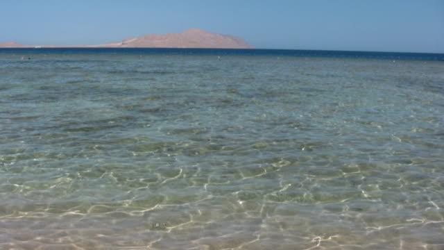 Red Sea (HD)
