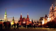 Red Square at summer night