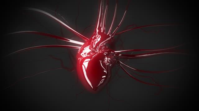 Riflettente animata del cuore