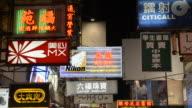 MS Retail signs / Hong Kong, Kooloon, China