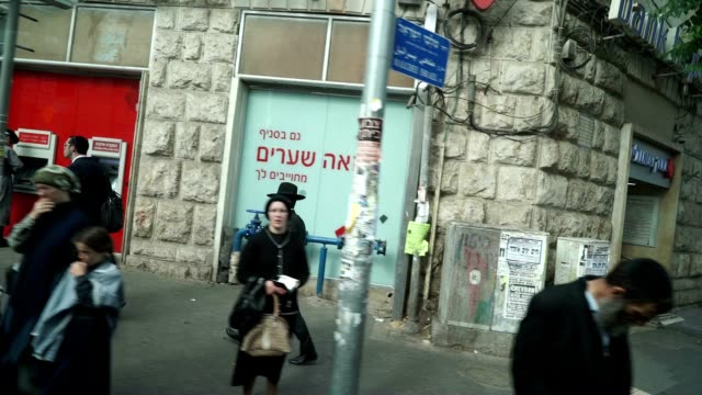 Riding the bus through Meah Shearim with the Bank Hapoalim in the background