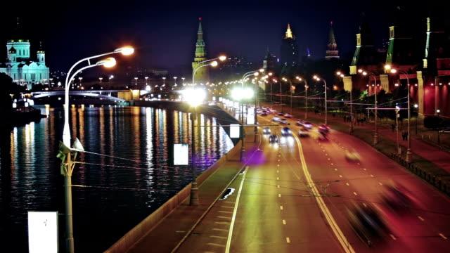 Strade di Mosca