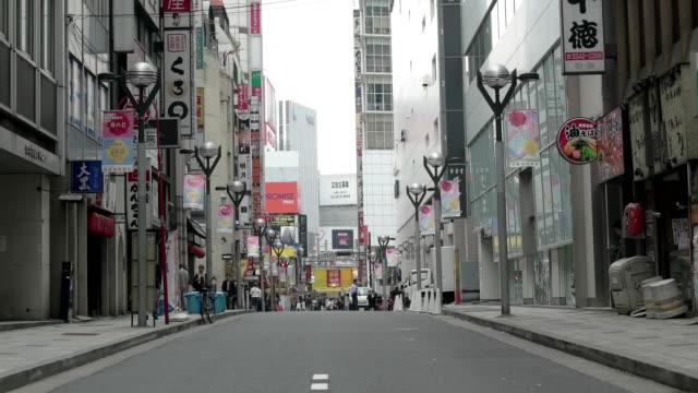 Road in Tokyo. Japan