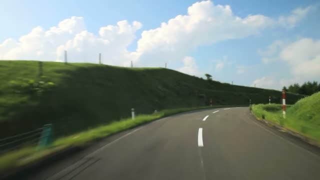 Straße in die Berge.