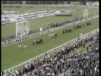 Royal Ascot Royals arrive ENGLAND Ascot NAF Remains TGV Royal carriage drive down course CMS Lady Diana seated with Princess Alexandra in carriage RL...