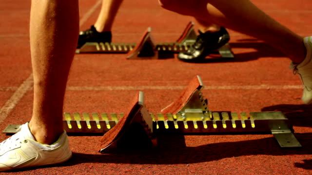 Running from starting blocks