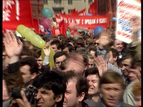 Rushes Mikhail Gorbachev USSR VicePresident Yanaev Kryuchkov demonstration on Red Square speech people cheering party leaders CU Gorbachev saluting...