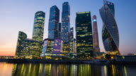 Russia, Moscow, skyscrappers of the Modern Moscow-City International  business and finance development