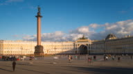Russia, Saint Petersburg, Palace Square, the General Staff Building and Alexander Column