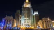 Russian Foreign Ministry building in Moscow timelapse at night