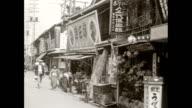 1930's Japan
