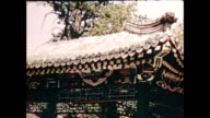 1930's Summer Palace and White Pagoda