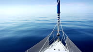 Sailing boat bow during cruise