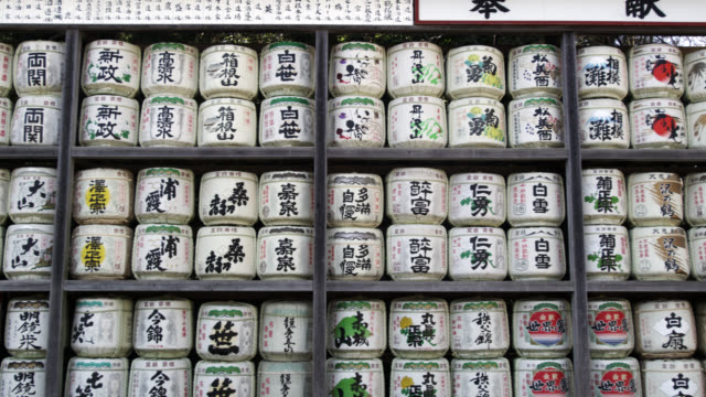 MS PAN Sake barrel on display in Tsurugaoka Hachimangu Shrine / Kamakura, Kanagawa, Japan