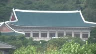 Samsung heir Lee Jaeyong jailed for corruption SOUTH KOREA Seoul EXT Blue House rooftop PAN Blue House and mountain