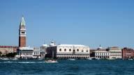 San Marco Venedig Italien