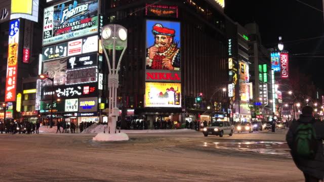 sapporo city at night in Hokkaida, Japan