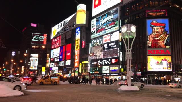 Sapporo stad bij nacht in Hokkaido, Japan