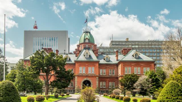 Sapporo hokkaido goverment former building office Timelapse