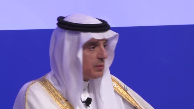 Saudi Arabian Foreign Minister Adel alJubeir delivers a speech during the Rome MED 2017 Mediterranean Dialogues forum in Rome Italy on December 01...