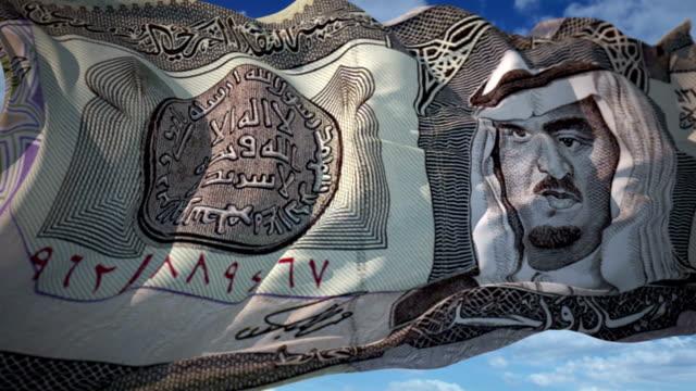 Saudi-Riyal Flagge