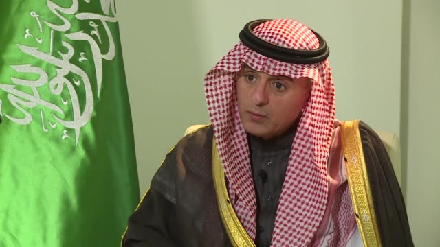 Saudi Arabias military intervention in Yemen will continue until the countrys legitimate government is fully restored to power Saudi Foreign Minister...
