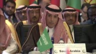 Saudi Foreign Minister Adel AlJubeir speaks at the OIC openended extraordinary meeting of the executive committee at the level of foreign ministers...