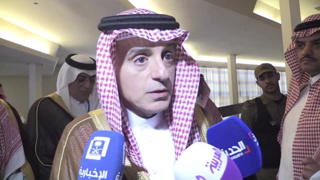 Saudi Foreign minister Adel AlJubeir voiced on Wednesday his hope for the beginning of the political transition in Syria as Syrian opposition figures...