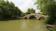 Scenic view of a stone bridge on the South Lake,Jiaxing,Zhejiang,China