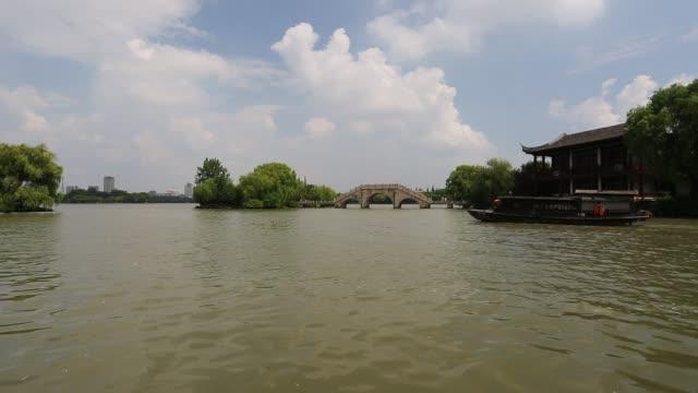 Scenic view of the South Lake,Jiaxing,Zhejiang,China