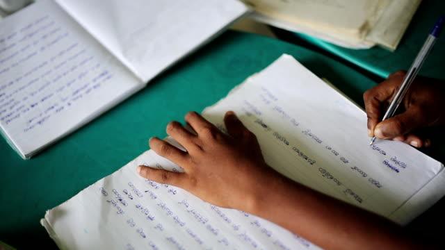 School in Sri Lanka
