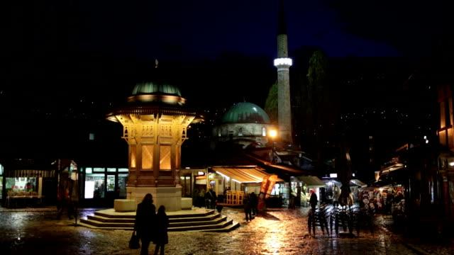 Sebilj Square, Sarajevo, Bosnia