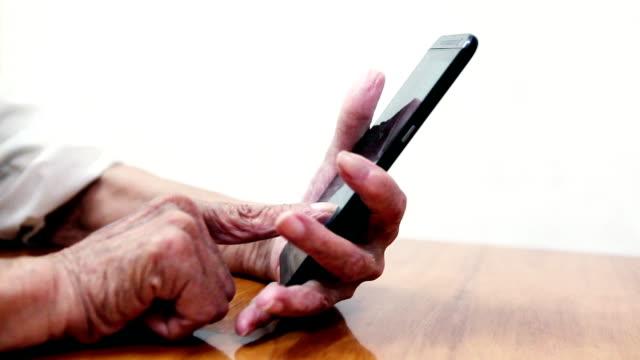 Senior woman using digital tablet computer
