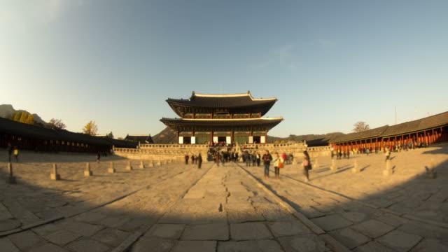 Seoul Garden Palace
