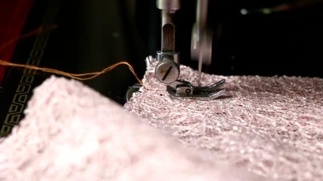 Sewing machine movement