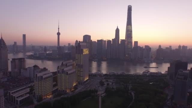 Shanghai Aerial Sunrise
