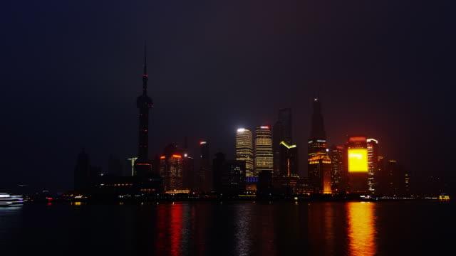 Shanghai City Montage