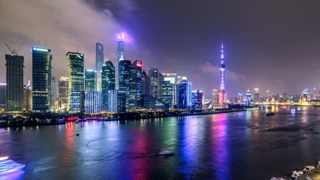 T/L WS HA PAN Shanghai Skyline at Night / Shanghai, China