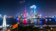 T/L WS HA ZI Shanghai Skyline at Night / Shanghai, China