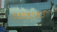 Shenzhen Stock Exchange building in Shenzhen China