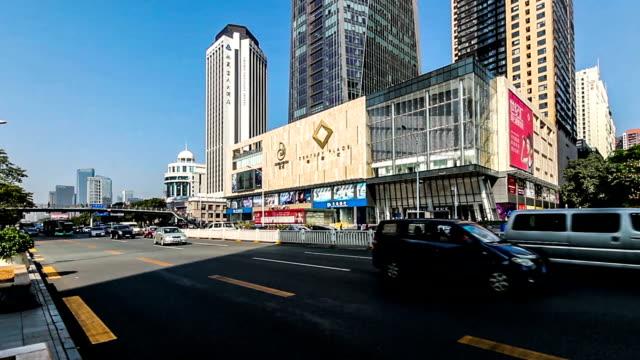 Shenzhen, China – Nov 20,2014:  Die pamorama Blick auf die Innenstadt von Shenzhen, China