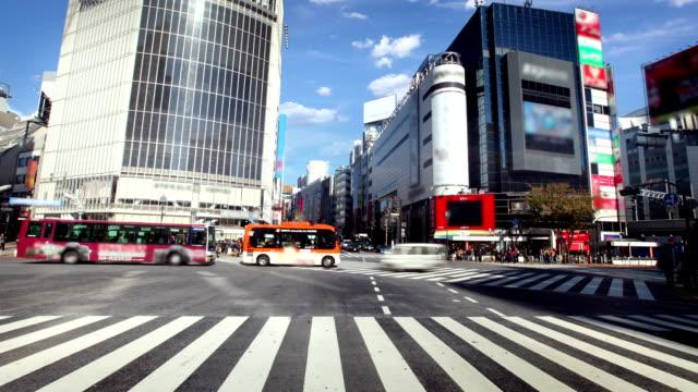 Incrocio di Shibuya a Tokyo, Giappone