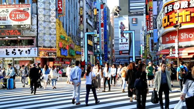 Shinjuku-Kreuzung